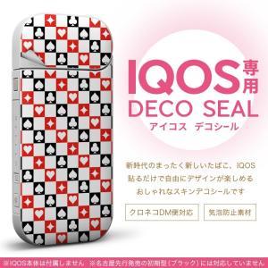 iQOS アイコス 専用スキンシール 裏表2枚セット カバー ケース 保護 フィルム ステッカー デコ アクセサリー デザイン おしゃれ iKOS iCOS 007868|emart