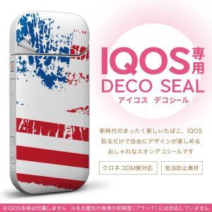 iQOS アイコス 専用スキンシール 裏表2枚セット カバー ケース 保護 フィルム ステッカー デコ アクセサリー デザイン おしゃれ iKOS iCOS 008330|emart