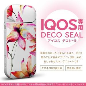 iQOS アイコス 専用スキンシール 裏表2枚セット カバー ケース ステッカー デコ アクセサリー デザイン おしゃれ 花 花柄 おしゃれ 011905|emart