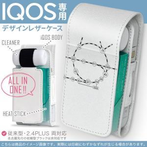 iQOS アイコス 専用 レザーケース 従来型 / 新型 2.4PLUS 両対応 「宅配便専用」 タ...