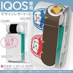 iQOS アイコス 専用 レザーケース 従来型 / 新型 2...