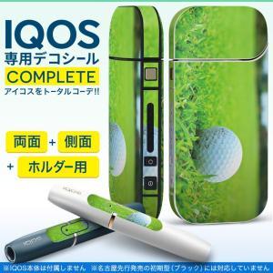 iQOS アイコス 専用スキンシール 裏表2枚 側面 ホルダー フルセット 両面 サイド ボタン ゴルフ 芝生 スポーツ 000255|emart