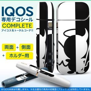 iQOS アイコス 専用スキンシール 裏表2枚 側面 ホルダー フルセット 両面 サイド ボタン 白黒 天使 悪魔 ブラック 007761