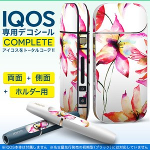 iQOS アイコス 専用スキンシール 裏表2枚 側面 ホルダー フルセット 両面 サイド ボタン 花 花柄 おしゃれ 011905|emart