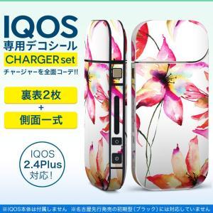 アイコス iQOS / 新型iQOS 2.4 Plus 専用スキンシール 両対応 フルセット 裏表2枚 側面 全面タイプ 花 花柄 おしゃれ 011905|emart