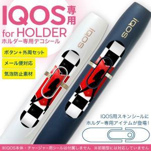 アイコス iQOS 専用スキンシール シール ケース ホルダー ボタン ワンポイント ステッカー デコ 電子たばこ ハート チェッカー柄 000830|emart