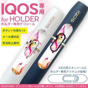 アイコス iQOS 専用スキンシール シール ケース ホルダー ボタン ワンポイント ステッカー デコ 電子たばこ 花 花柄 おしゃれ 011905|emart