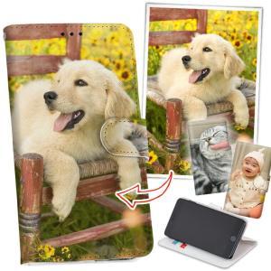 あなたの写真で世界にひとつだけのスマホケースが作れる♪完全オーダーメイド 手帳タイプ スマホケース スマホカバー ケース iphone6