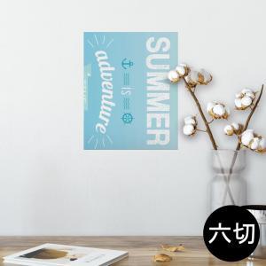 ポスターにもシールにもなる!オリジナルポスター!デザイン14000以上!!