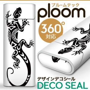 ploom tech専用おしゃれなスキンシール 貼るだけでかんたんドレスアップ 気軽に着せ替えが楽しめるデザインステッカー トカゲ 爬虫類 001067|emart