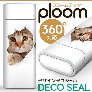 ploom tech専用おしゃれなスキンシール 貼るだけでかんたんドレスアップ 気軽に着せ替えが楽しめるデザインステッカー 猫 動物 写真 002783|emart