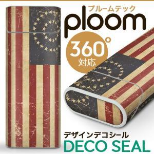 ploom tech専用おしゃれなスキンシール 貼るだけでかんたんドレスアップ 気軽に着せ替えが楽しめるデザインステッカー 国旗 レトロ 赤 レッド 007338|emart