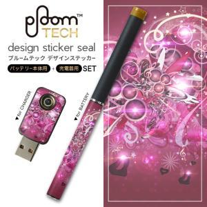 プルームテック ploom tech バッテリー スティック 専用スキンシール USB充電器 カバー ケース 保護 アクセサリー ピンク キラキラ イラスト 005282|emart