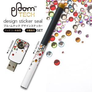 プルームテック ploom tech バッテリー スティック 専用スキンシール USB充電器 カバー ケース 保護 アクセサリー カラフル 宝石 白 005377|emart