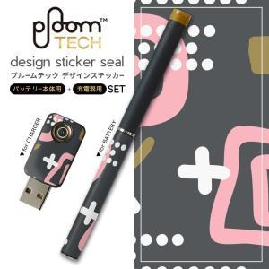 プルームテック ploom tech バッテリー スティック 専用スキンシール USB充電器 カバー...
