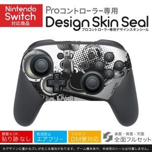 Nintendo Switch 用 PROコントローラ 専用 ニンテンドー スイッチ プロコン スキンシール 全面セット DJ HIPHOP マイク|emart
