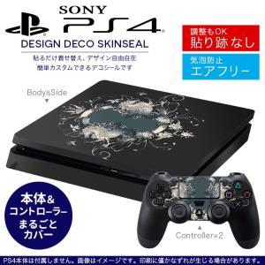 SONY 新型PS4 スリム 薄型 プレイステーション 専用おしゃれなスキンシール 貼るだけで デザインステッカー 馬 黒 エンブレム 000007
