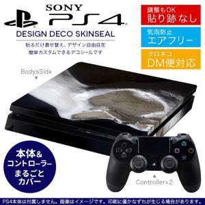 SONY 新型PS4 スリム 薄型 プレイステーション 専用おしゃれなスキンシール 貼るだけで デザインステッカー がいこつ 黒 000010