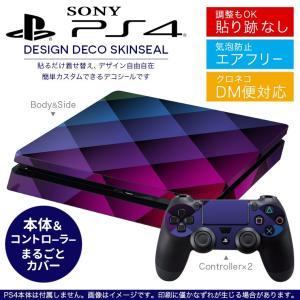 SONY 新型PS4 スリム 薄型 プレイステーション 専用おしゃれなスキンシール 貼るだけで デザインステッカー プレイド ひし形 000309