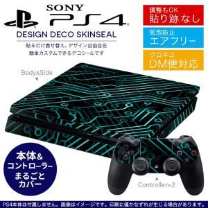 SONY 新型PS4 スリム 薄型 プレイステーション 専用おしゃれなスキンシール 貼るだけで デザインステッカー デジタル 青 000437