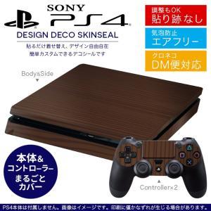 SONY 新型PS4 スリム 薄型 プレイステーション 専用おしゃれなスキンシール 貼るだけで デザインステッカー 木目 茶色 000629
