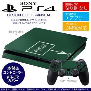 SONY 新型PS4 スリム 薄型 プレイステーション 専用おしゃれなスキンシール 貼るだけで デザインステッカー 黒板 イラスト 000872