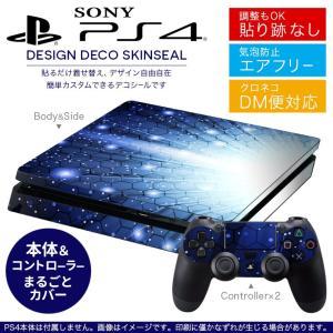 SONY 新型PS4 スリム 薄型 プレイステーション 専用おしゃれなスキンシール 貼るだけで デザインステッカー 宇宙 光 001263