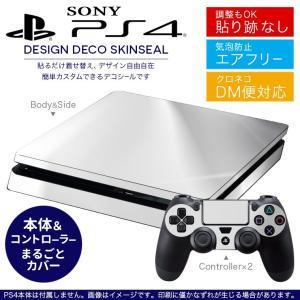 SONY 新型PS4 スリム 薄型 プレイステーション 専用おしゃれなスキンシール 貼るだけで デザインステッカー キラキラ 001445