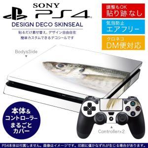 SONY 新型PS4 スリム 薄型 プレイステーション 専用おしゃれなスキンシール 貼るだけで デザインステッカー 写真 魚 あじ 005850