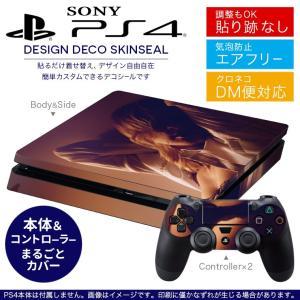 SONY 新型PS4 スリム 薄型 プレイステーション 専用おしゃれなスキンシール 貼るだけで デザインステッカー  011541