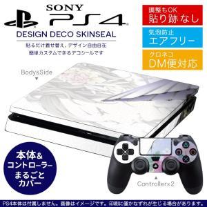 SONY 新型PS4 スリム 薄型 プレイステーション 専用おしゃれなスキンシール 貼るだけで デザインステッカー  011546
