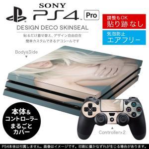 「宅配便専用」SONY 新型PS4 PRO プロ プレイステーション専用スキンシール 貼るだけで デザインステッカー 人物 写真 外国人 002589|emart