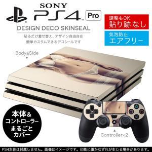 「宅配便専用」SONY 新型PS4 PRO プロ プレイステーション専用スキンシール 貼るだけで デザインステッカー  011550|emart