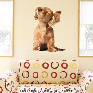 ウォールステッカー 飾り 60×60cm シール式 装飾 おしゃれ 壁紙 はがせる 剥がせる カッティングシート wall sticke  犬 ダックスフント 動物 001245|emart