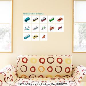 ウォールステッカー 飾り 60×60cm シール式 装飾 おしゃれ 壁紙 はがせる 剥がせる カッテ...