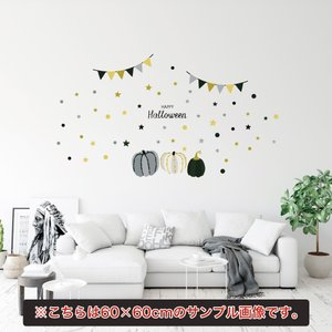 ハロウィン☆シール式ウォールステッカー halloween かぼちゃ おばけ ランタン 怖い パーテ...