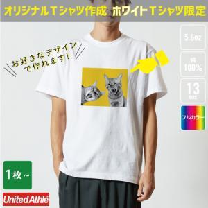 Tシャツ作成 白限定 オリジナルTシャツ ※別途プリント料金必須 emblem