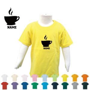 1着は欲しい子供服シリーズ。名入れキッズ半袖Tシャツ   シンプルで素敵なデザインに、「お名前」が入...