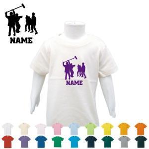 「映画部」 半袖名入れキッズTシャツ こども服 子供服 キッズウェア 綿100 90サイズから キッ...