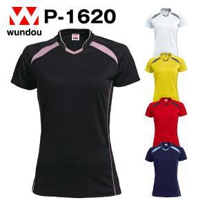 P-1620 ウィメンズ バレーボールシャツ ユニフォーム ジュニア 子供用 大人サイズ 練習着 チーム用ウェア シンプル無地 レディース wundou ウンドウ