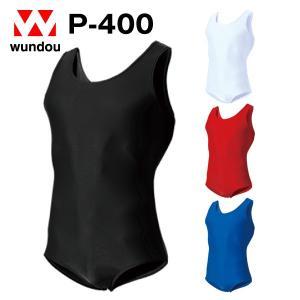 P-400 男子体操シャツ ジュニア 子供用 大人サイズ 練習着 チーム用ウェア シンプル無地ユニフォーム メンズ  wundou ウンドウ