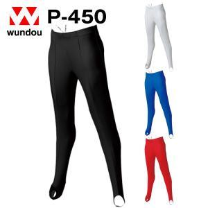 P-450 男子体操パンツロング ジュニア 子供用 大人サイズ 練習着 チーム用ウェア シンプル無地ユニフォーム メンズ  wundou ウンドウ