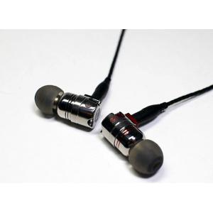 イヤホン(ハイブリッド):エメオーディオeme audio:チタンボディのリケーブルタイプH-350|eme-audio-store
