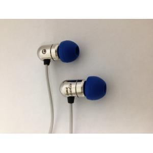 eme audioエメオーディオイヤホンD-200Rシルバー|eme-audio-store
