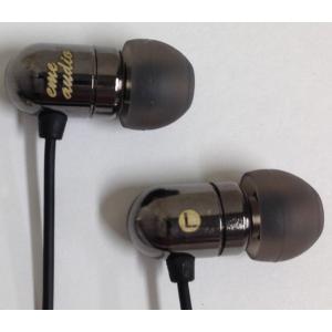 eme audioエメオーディオイヤホン D-200Rブラック|eme-audio-store