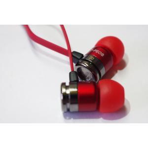 ティーぺオスT-PEOS RICH300  リッチ300レッド赤- ダイナミックドライバーイヤホン|eme-audio-store