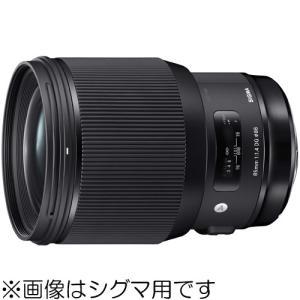 シグマ 85mm F1.4 DG HSM Art キヤノン用|emedama