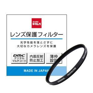 【DM便送料無料】 キタムラオリジナル デジタル対応プロテクター 保護フィルター 49mm|emedama