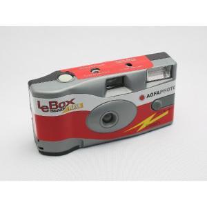 アグファ LeBox Flash ストロボ内蔵 レンズ付フィルムカメラ 27枚撮り