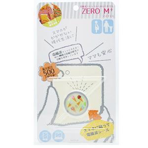 ハッピートーク ZERO M+(ママプラス)ZM-116 ポップアイス
